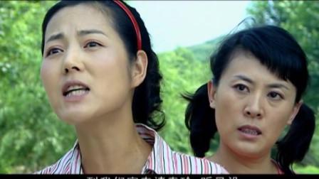 女人的村庄:小伙子对老婆动粗,被村主任整了一顿