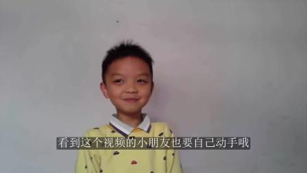 刘坚强儿童学《儿童简笔画》5-1 小鸡