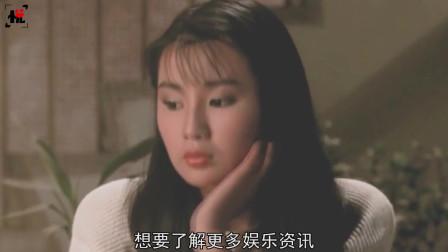 张曼玉曾不满,张国荣改台词而吵架,如今却很感激张国荣!