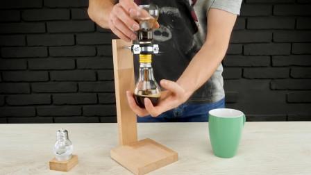 2个灯泡也能做咖啡机? 制作过程只需1分钟,同事抢着喝