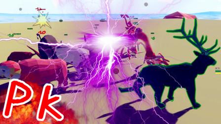 【XY小源】动物融合模拟器  第5期 PK了