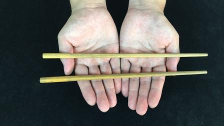 魔术揭秘:空手瞬间消失筷子,筷子在哪里?揭秘后我服了
