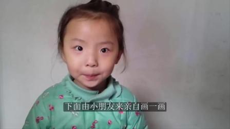 刘坚强儿童学《儿童简笔画》5-3 虾