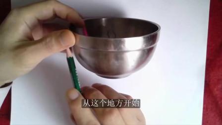 刘坚强儿童学《儿童简笔画》7-1 碗