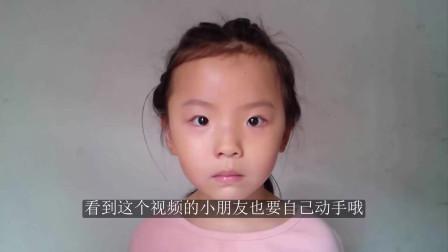 刘坚强儿童学《儿童简笔画》7-3 叉子