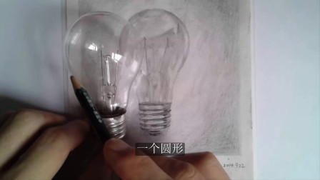 刘坚强儿童学《儿童简笔画》7-7 灯泡