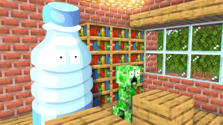 我的世界动画-怪物学院-疯狂翻水瓶-MineCZ