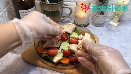 一盘色彩缤纷的沙拉,享受轻食主义,你需要的蔬菜沙拉的制作方法