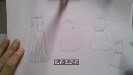 刘坚强儿童学《儿童简笔画》7-10 连衣裙