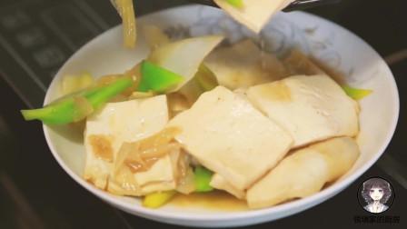 """领瑞大厨教你:""""葱炒豆腐""""的家常做法"""