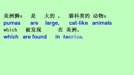 零基础学英语 英语口语学习 新概念英语第三册单词 第1课01