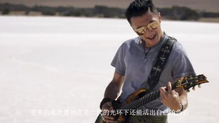 新歌《塑造》谢霆锋和王嘉尔共同演绎,rap加上摇滚,帅炸了