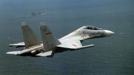 300米上空高速掠过,中国战机发出严厉警告