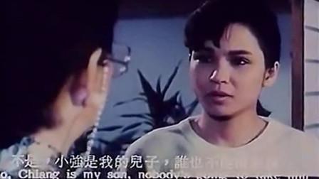 老电影《妈妈再爱我一次》秋霞再三考虑,决定将小强送到林家