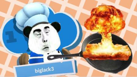 【胡闹厨房】沙雕集锦:我把队友煮糊了哈哈哈嗝哈哈哈哈哈哈哈哈哈哈哈哈哈哈
