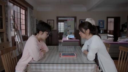 《少年派》卫视预告第5版:胜男为女儿花大价钱报补习班,妙妙心疼钱不乐意报名
