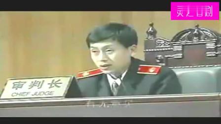 38大案纪实罪犯王文绪交代作案经过在法庭上也一副嚣张的样子
