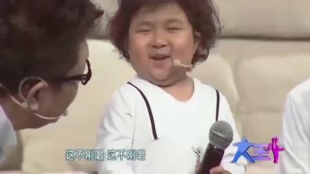 人小鬼大李欣蕊,主持人也说不过她,这小娃娃真的太搞笑了!
