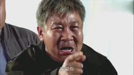 搭错车:势利商人认亲生女,关晓彤崩溃难接受,哑父哭啦!