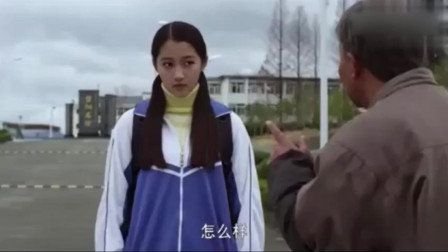 搭错车:关晓彤考试文科班第一名,录取了音乐学院,高兴!