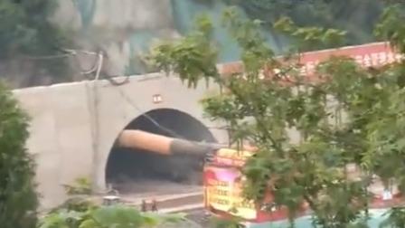 成都全接触 2019 天府国际机场高速路 首个隧洞贯通