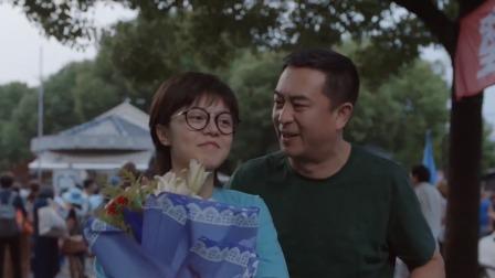 高考结束,林大为带妙妙医院看胜男