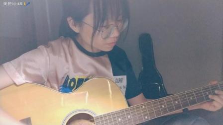 吉他练习~公子向北走(李春花)