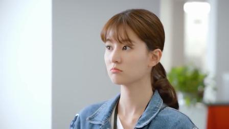 我不能恋爱的女朋友 16 预告 郑泽担任总监出人意料,流言蜚语重伤小柔