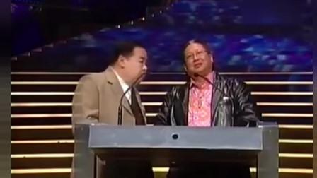 """当年""""肥猫""""夸赞洪金宝是最灵活的胖子,逗得台下的刘德华等大笑"""