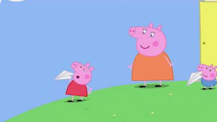 猪妈妈的飞机降落在一棵树上,佩奇的飞机降落在花盆里