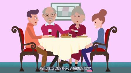 丈夫直呼妻子母老虎,妻子抱怨毫无仪式感,3年的婚姻乱成粥