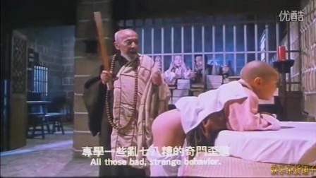 乌龙院:郝劭文清晨起来练剑把钟楼给切断了,被师傅打屁股,哈哈