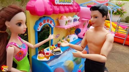 芭比带着美人鱼和小斯佩在游泳池开心的玩耍,肯帮忙买冰激凌蛋糕