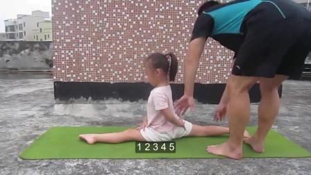 刘坚强儿童学《儿童长高操》5-1 劈叉第一式 竖劈叉