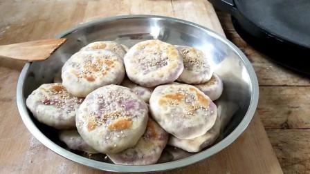 电饼铛做紫薯饼,方法简单又好吃,加入两勺椰浆,香甜软糯