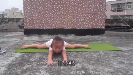 刘坚强儿童学《儿童长高操》5-4 劈叉第四式 劈叉伸