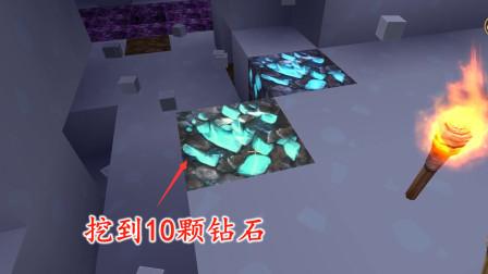 迷你世界联机200:我在这个矿洞里,又挖到了两个地牢和10颗钻石
