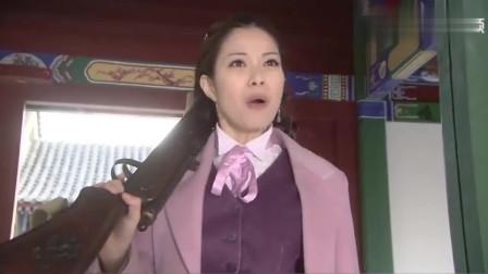 儿媳妇上门,还带着杆洋枪,竟一枪把门崩开,老爷看着头都大了