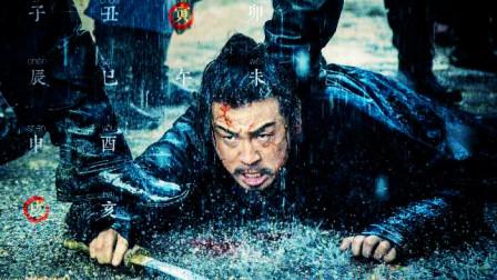 《长安十二时辰》东北话解读:葛老威逼张小敬供出暗桩,龙波对苏记伙计大开杀戒!