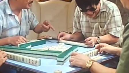 三人联手打麻将坑大叔 没想到大叔更精明 这操作太聪明了。