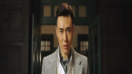 不愧是上海滩第一拳师,马永贞单手迎敌霸气开战!