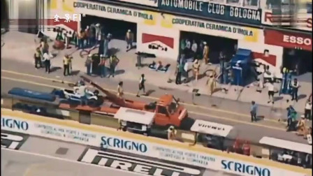 F1车神塞纳的最后一圈,塞纳的事故