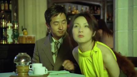 新扎师妹2:美女约帅哥吃饭,心里不淡定了