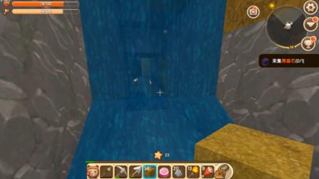 """迷你世界故事44:无意间挖出来个和""""花果山""""一样的瀑布"""