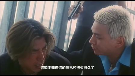 香港黑帮电影:乌鸦张耀扬竟然被何勇收账,这就尴尬了