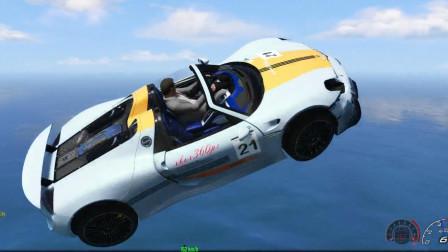 GTA5: 2015款保时捷911比飞机还快吗?