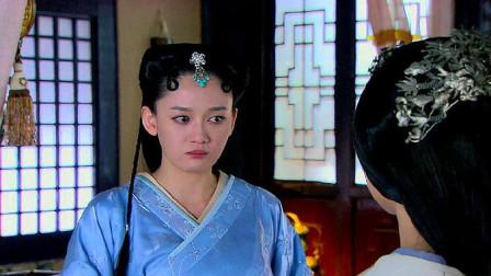吕乐发现母亲给父亲纳妾,前去质问母亲,却发现母亲的心机太深!
