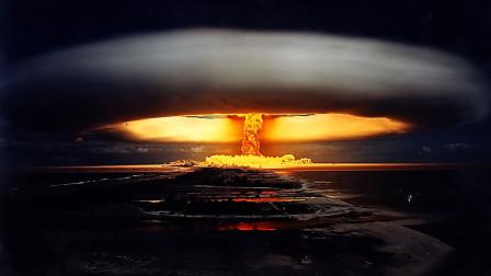 核武是世界上威力最大的武器?美国科学家表示:三相弹更胜一筹