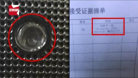 石家庄一酒店发现针孔摄像头:已有16G内容,警方介入调查
