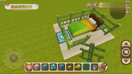 迷你世界:教你如何制作电动摇摇床,小朋友都喜欢在上面睡觉哦!